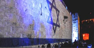 A Time To Stand With Israel By Paul McGuire